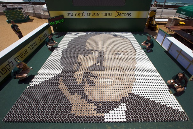 Peres coffee cup mosaic in Tel Aviv