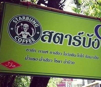 Starbucks Sues Bangkok's Starbung Coffee for Trademark Violation