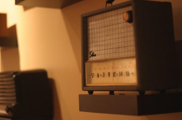 anodyne_radio