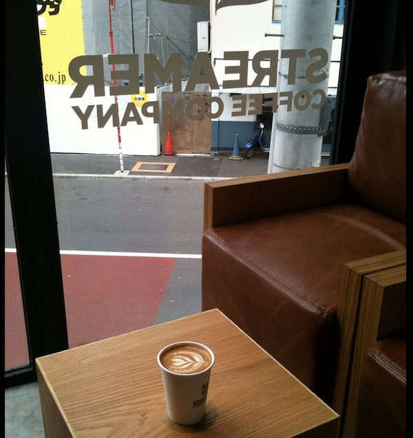 Streamer Coffee Harajuku. Creative