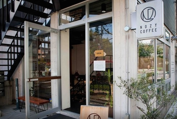 Nozy Coffee Tokyo roaster