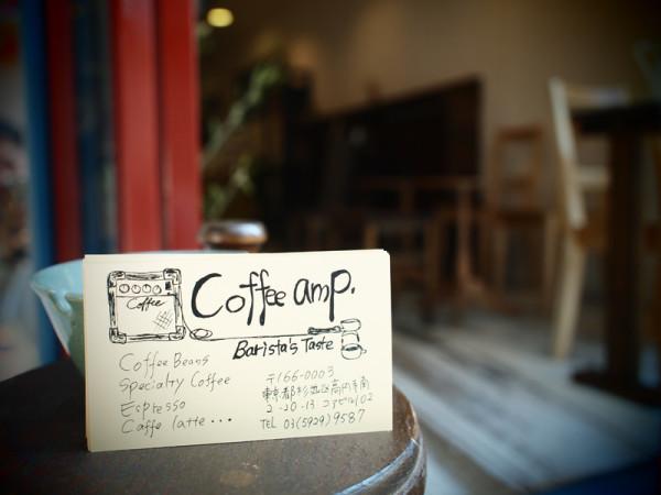 Coffee Amp coffee roaster koenji tokyo