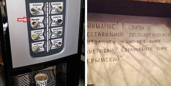 In Crimea, The Caffe Americano is Out, and the Russiano is In