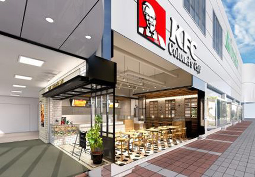 kfc japan coffee cafe