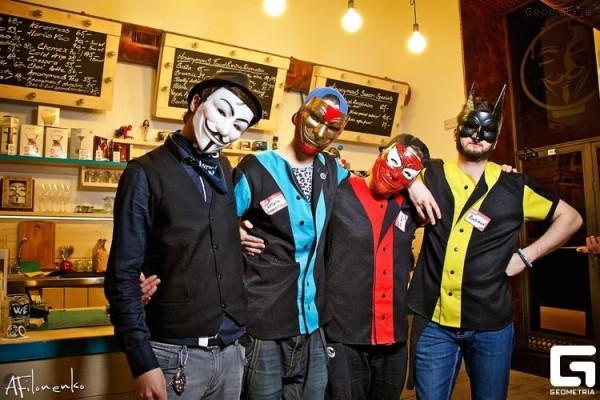 Anonymous coffee prague masks
