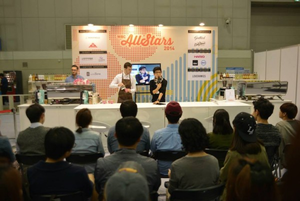 World Barista Championship Heading to Seoul in 2017