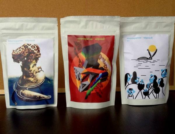 Cooperative Chernyi coffee