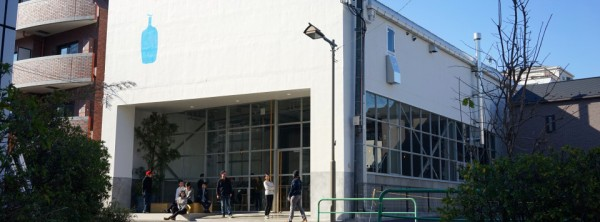 Blue Bottle Closes on $70 Million Funding Round Led by Fidelity