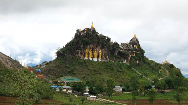 One of the many attractive temples dotting the landscape of Myanmar. Photo courtesy of Andrew Hetzel of CQI and CafeMakers, USA.