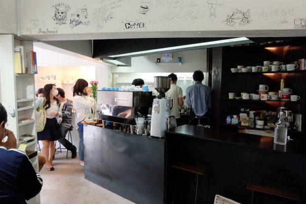 light up coffee tokyo kichijoji
