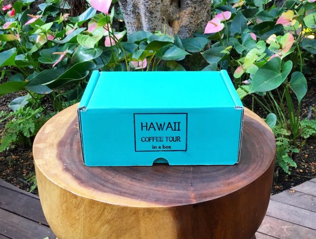 Hawaii Coffee Box