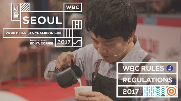 Major Format Changes Coming for the 2017 World Barista Championship