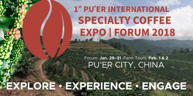 Chinese Coffee Leaders to Host 1st Pu'er International Specialty Coffee Forum