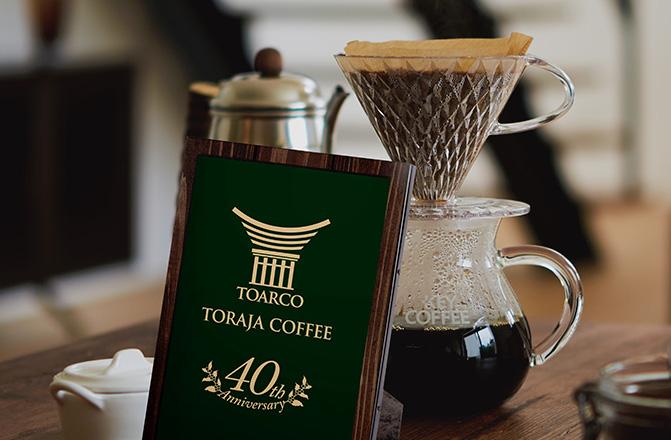 Key coffee toraja