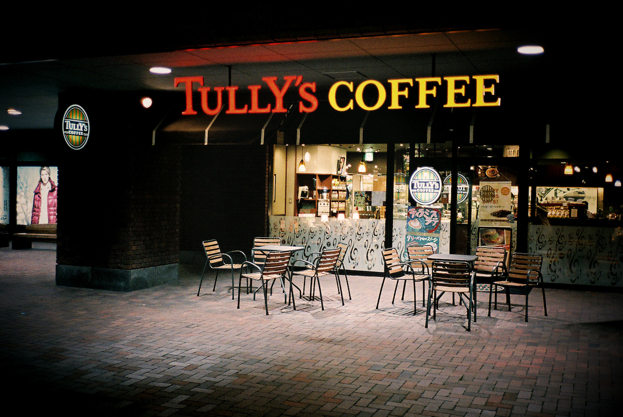 tully's coffee.