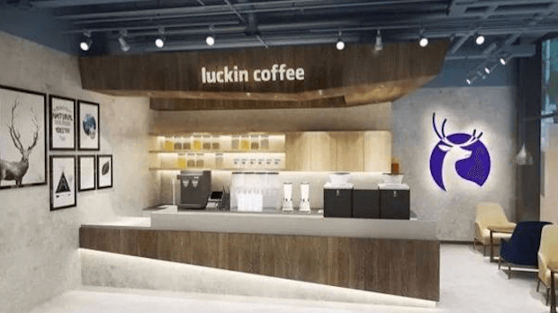 luckin coffee model
