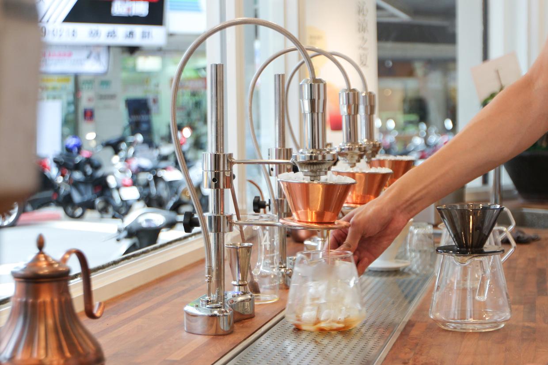 modbar drip Taipei Yanji cafe