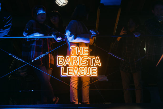 Barista League Online