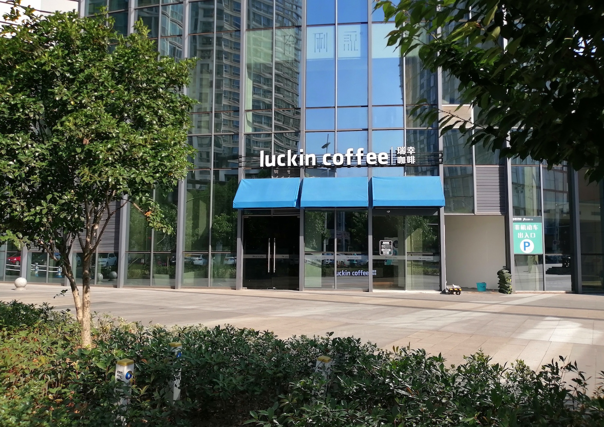 Luckin Coffee China