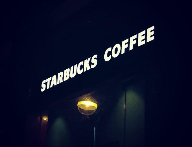 business-cafe-coffee-dark-291539