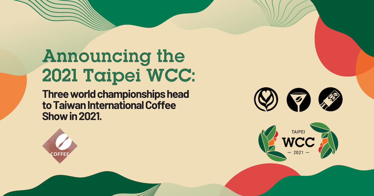 2021 World Coffee Championships