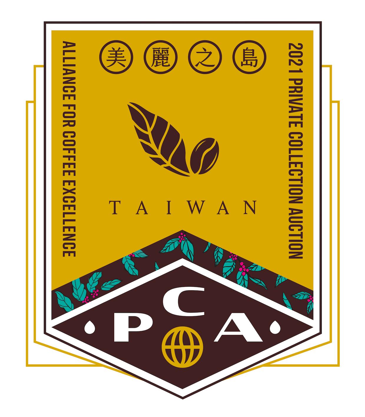 taiwan pca logo_final-01