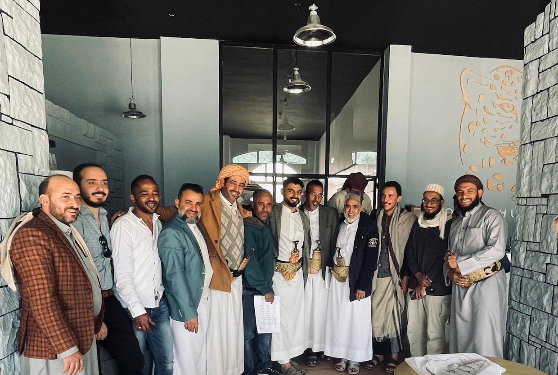 Subasta Nacional de Café de Yemen 2
